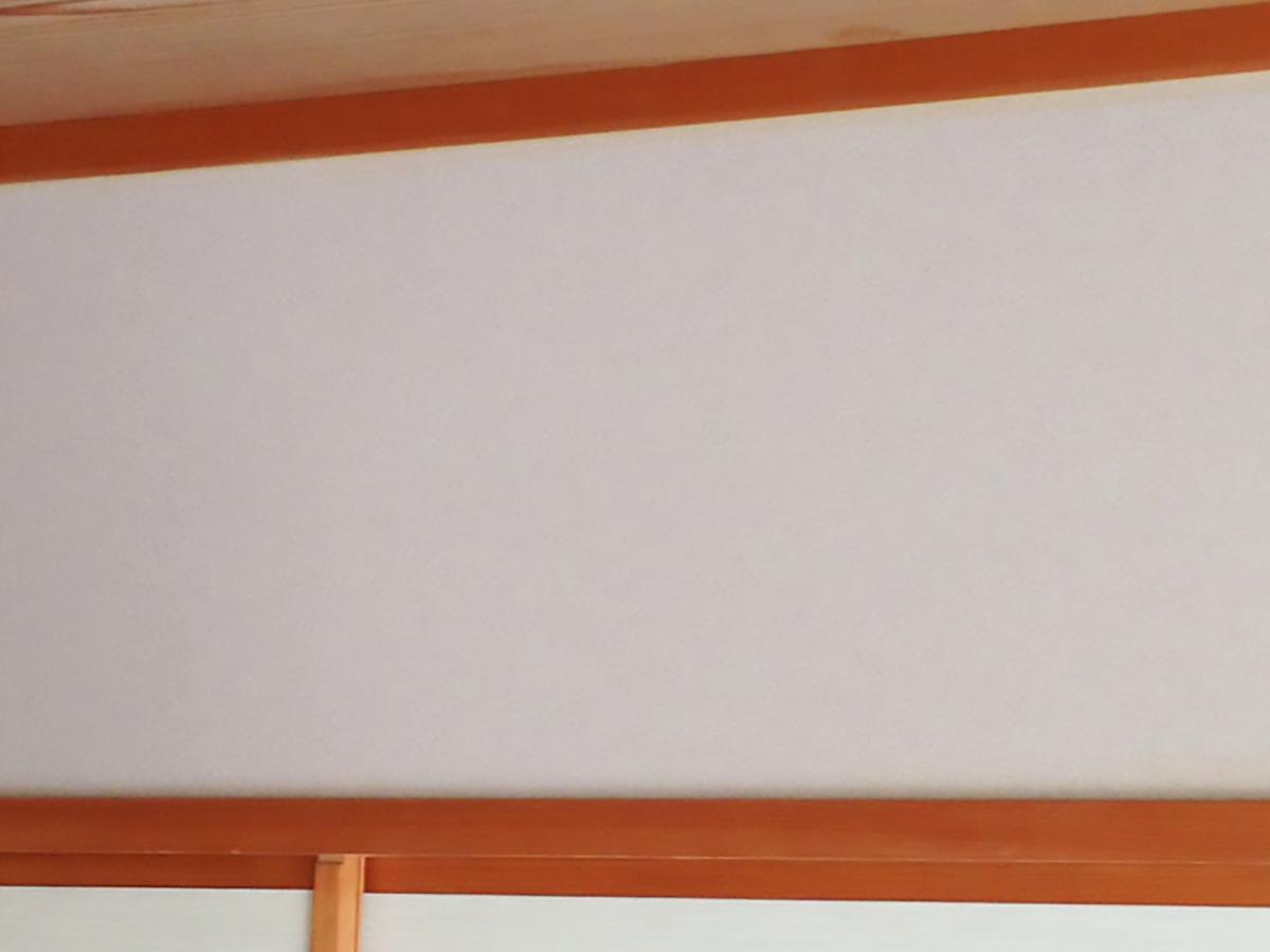賃貸の和室に壁紙を貼る 賃貸diy Diy Blog