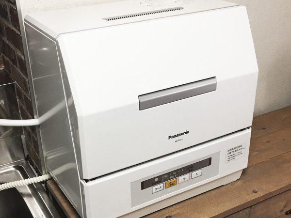 パナソニック食器洗浄乾燥機「プチ食洗」
