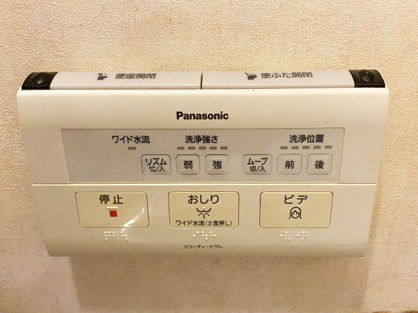 旧パナソニック製の温水洗浄便座のリモコン