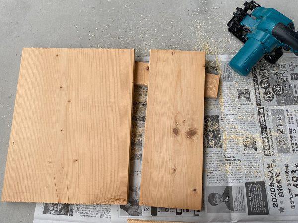 パイン材の端材で作った背板と座面