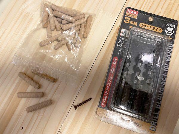 メクラに使う木ダボと8mmのドリルビット