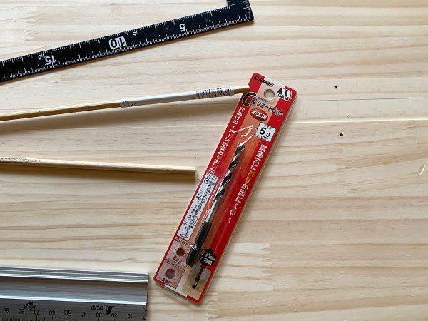 自作ダボのための5mm丸棒と5mmドリルビット