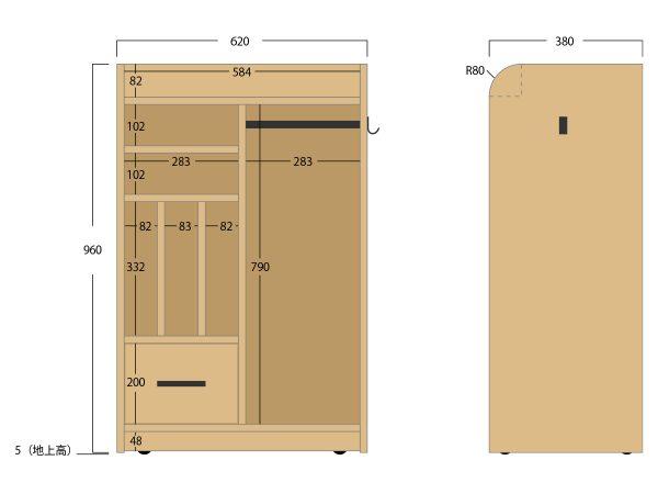 自作ランドセルラックの寸法図