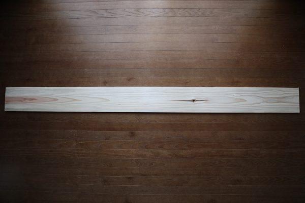 杉板 プレーナー加工材
