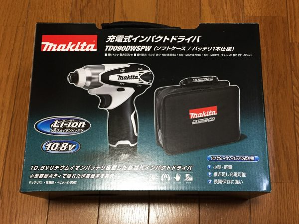 マキタの「充電式インパクトドライバ TD090D」